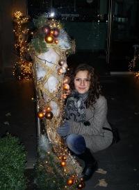 Ani Badalyan, 24 сентября 1990, Ставрополь, id69978097