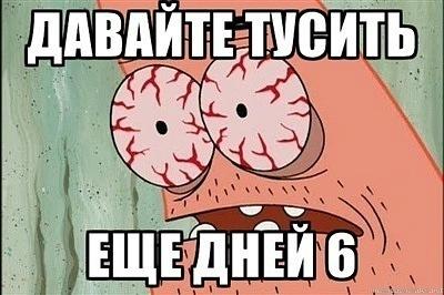 http://cs11079.vkontakte.ru/u7014536/139237749/x_020cb9f2.jpg