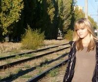 Вера Шматкова, 13 сентября , Москва, id117687872