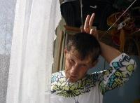 Рома Прошкин, 16 октября , Екатеринбург, id144315389