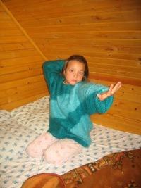 Полина Бычкова, 25 июня 1998, Новосибирск, id59224870