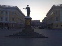 Давид Маркович, 3 января , Одесса, id120083273