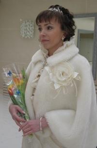 Екатерина Киреева, 10 февраля , Тобольск, id23228896