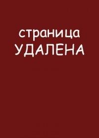 Олексій Томніков, 26 февраля 1937, Луганск, id29900928