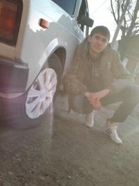 Лёха Сычёв