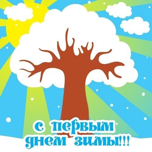 http://cs11082.vkontakte.ru/u10109938/-14/x_ce9bdd69.jpg