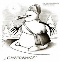 Некто2 Нонейм2, 19 декабря , Калининград, id107111832
