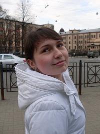 Catherine Morozova, 11 августа , Кривой Рог, id120634537