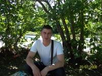 Валера Гринишин, 5 марта , Первоуральск, id144514626