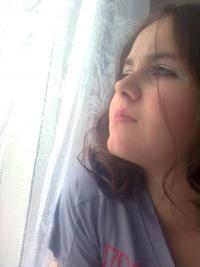 Наталья Мельникова, 1 января 1997, Изяслав, id171505397
