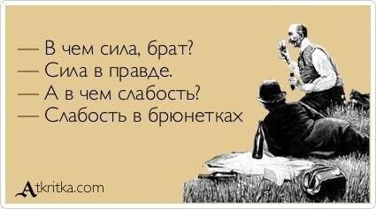я люблю вас мои друзья)******* | ВКонтакте