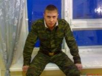 Сергей Ермаков, 16 июля 1990, Челябинск, id132601755