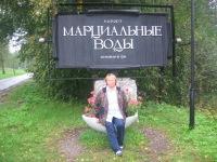 Таня Салтыкова, 7 февраля , Минск, id102058349