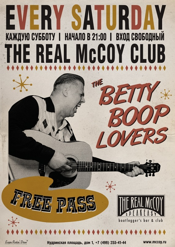 Betty Boop Lovers в The Real McCoy, каждую субботу!!!