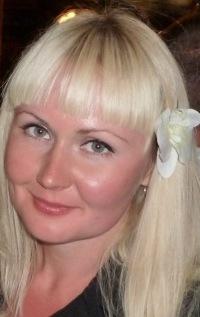 Татьяна Софронова, 25 декабря , id32345161