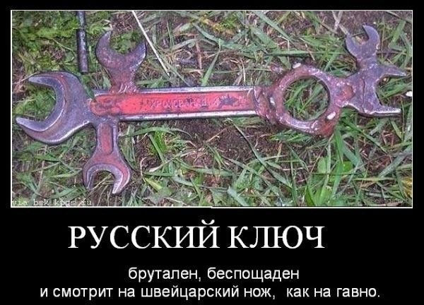 http://cs11084.userapi.com/u7801996/-14/x_48ea7373.jpg