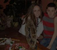Rokso Lana, 22 ноября , Львов, id78315570