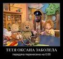 Alexey Biryukov фото #25
