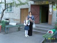 Татьяна Осипова, 24 февраля , Димитровград, id107207119