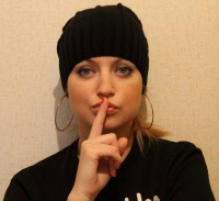 Елена Андреева, 21 января 1996, Минск, id38530958
