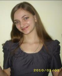 Наталья Липанина, 8 мая 1990, Медногорск, id68734064