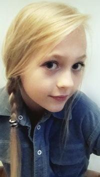 Яна Лукашевич, 19 августа , Минск, id86709173