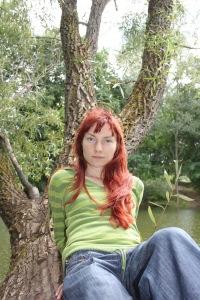 Антонина Сатанова, 25 февраля 1987, Нижний Новгород, id111990503