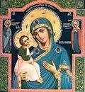 """Молитва к Пресвятой Богородице перед Ея иконой, именуемой  """"Иерусалимская """".  О Пресвятая и Преблагословенная Мати..."""