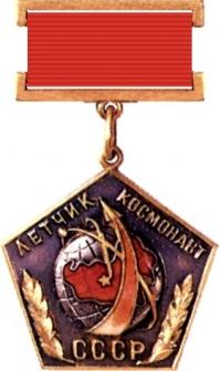 Kosmonavt Волков, 2 марта 1975, Глухов, id136902299