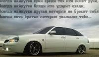 Равшан Шиназаров, 6 октября 1995, Усинск, id149041676