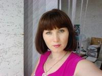 Ирина Черкасова, 17 августа , Шарыпово, id17200930