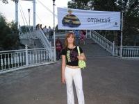 Катя Чистякова, 6 июля , Оренбург, id103214003