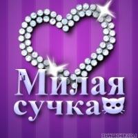 Снежана Митина, 22 июля 1993, Москва, id110760569