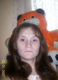 Юлия Тихомирова, 18 марта 1985, Йошкар-Ола, id124150254