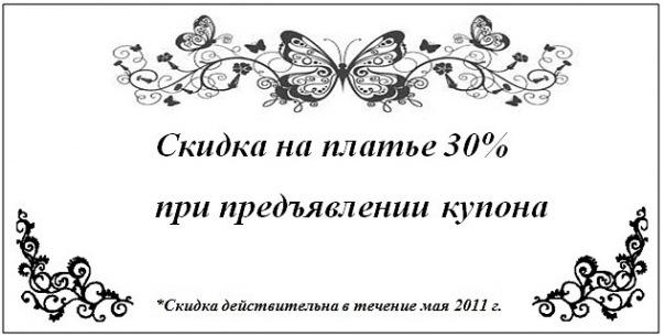 Покупка одежды под заказ через Интернет на Каталог.ру - это удобно.