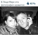 Олег Патрашов, Выборг - фото №11