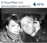 Олег Патрашов, Выборг