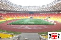 """Стадион  """"Лужники """" в 1998 году получил рейтинг 5..."""