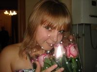 Дарья Логинова, 1 ноября , Самара, id123302287