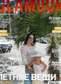 Елена Ткаченко, 30 декабря , Волгоград, id138033430