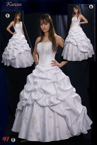 Вечернее платье напрокат саранск