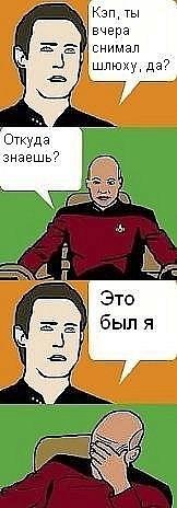 Denis Lukashov, -99 января , Москва, id100355874