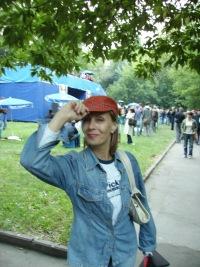 Людмила Пушкина, 19 июня , Смоленск, id118483497