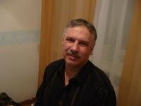 Юрий Меньшиков, 4 февраля 1959, Челябинск, id140123494