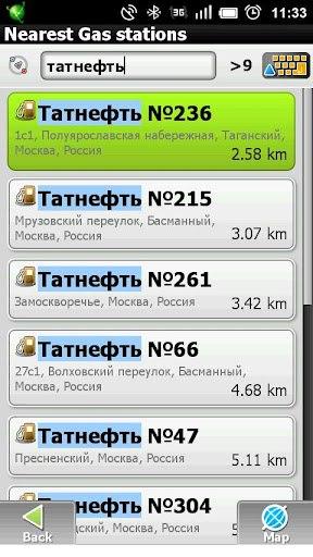 Навител Навигация с поддержкой пробок.Самая подробная карта России и Европы