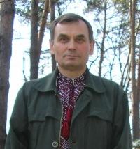 Борис Мамчур, 15 мая 1952, Ирпень, id157907669