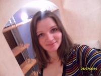 Ксения Петрушенко(копытова)
