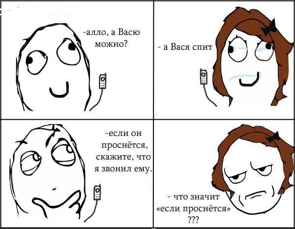 kak-pravilno-vstavat-rakom-foto-film-gde-muzhya-menyayutsya-zhenami
