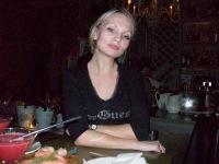 Екатерина Бурых, New York City