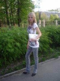 Карина Смольянинова, 27 июля 1989, Луганск, id125239491